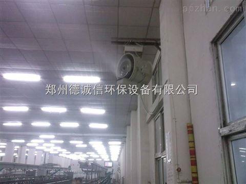 纺织厂增湿机