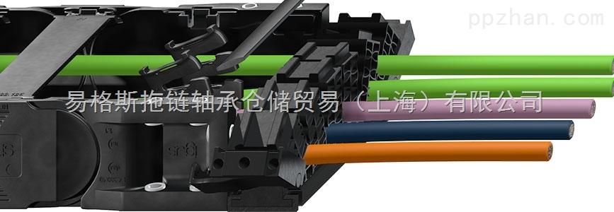 E4.1L拖链