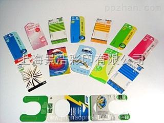 上海化妆品包装纸卡印刷厂商 景浩彩印公司