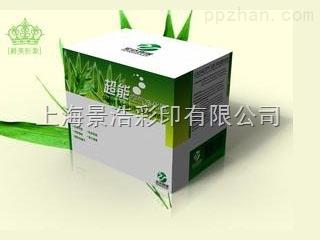 小电器展示盒 电器收纳纸盒 上海景浩彩盒厂