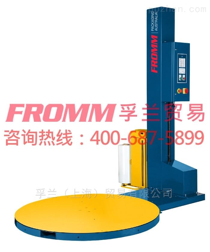 FSW-13半自动栈板裹膜机缠绕机 FROMM孚兰