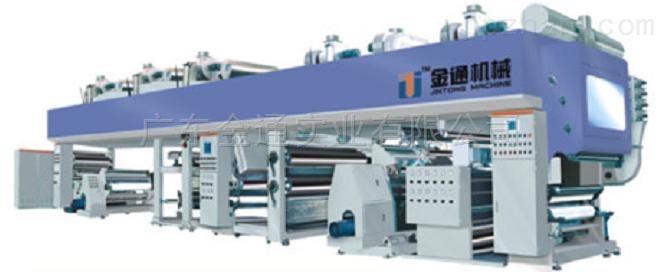 STZGM型 金通微电脑自动PVDC高阻隔膜涂布机