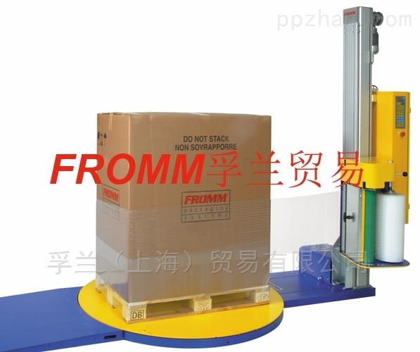 FS4系列薄膜缠绕包装机 FROMM 孚兰