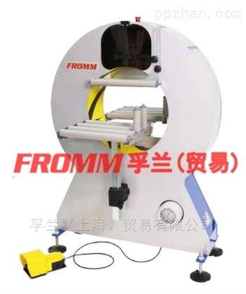 FV300-50 水平式薄膜缠绕机FROMM孚兰
