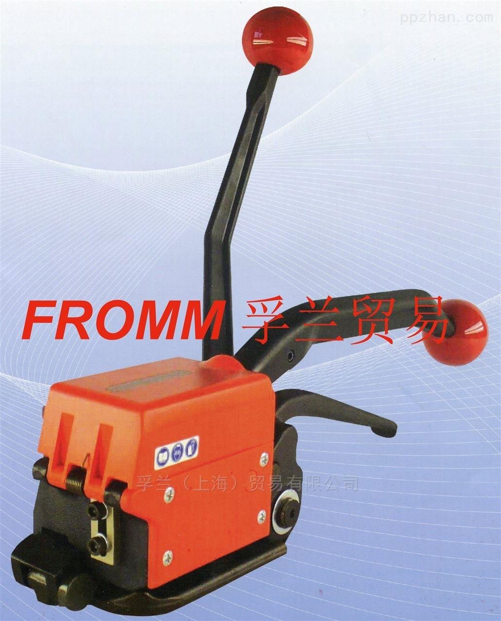 Dynamic2000手动钢带打包机 FROMM 孚兰