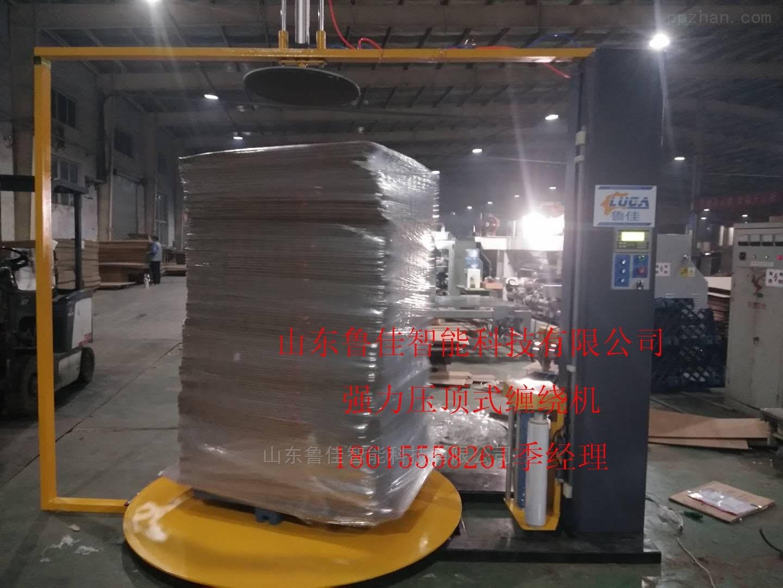 压顶式缠绕包装机价格