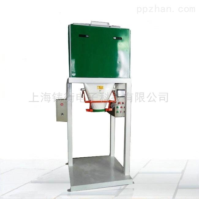 20kg电脑定量包装机