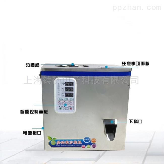 高锰酸钾分装机
