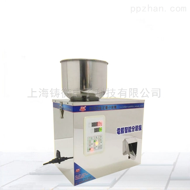 豆粉小型分装机器