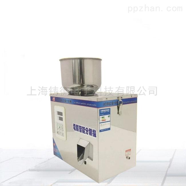 100ml液体分装机