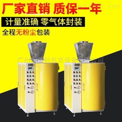 爆款产品阀口型抽真空粉体定量包装机