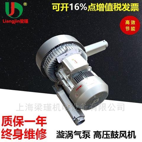 印刷机械专用高压鼓风机/旋涡风机