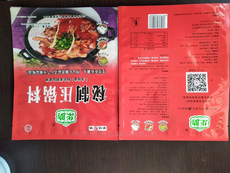 500g红油辣汤火锅底料外包装袋调味品复合膜