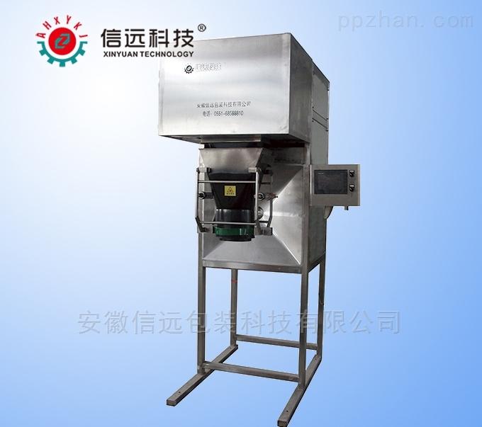 调料包粉剂包装机 江苏上海地区