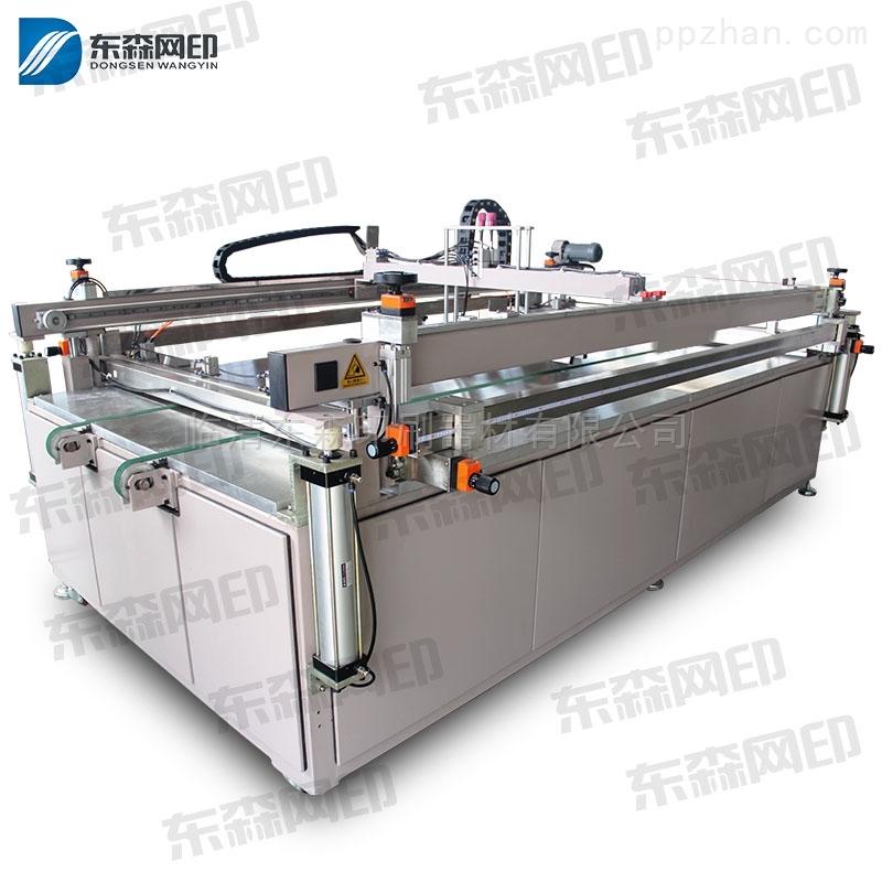 高精细全自动四柱式大型丝网印刷机丝印机