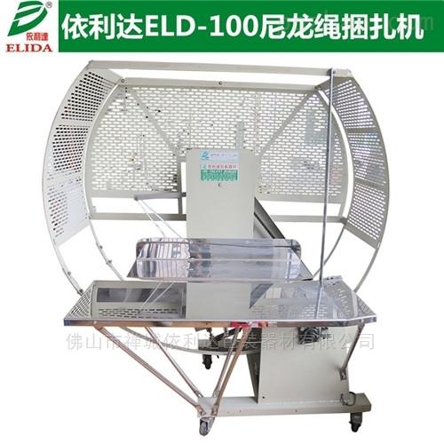 广州结束带捆绑机PE带捆扎机为您量身定做