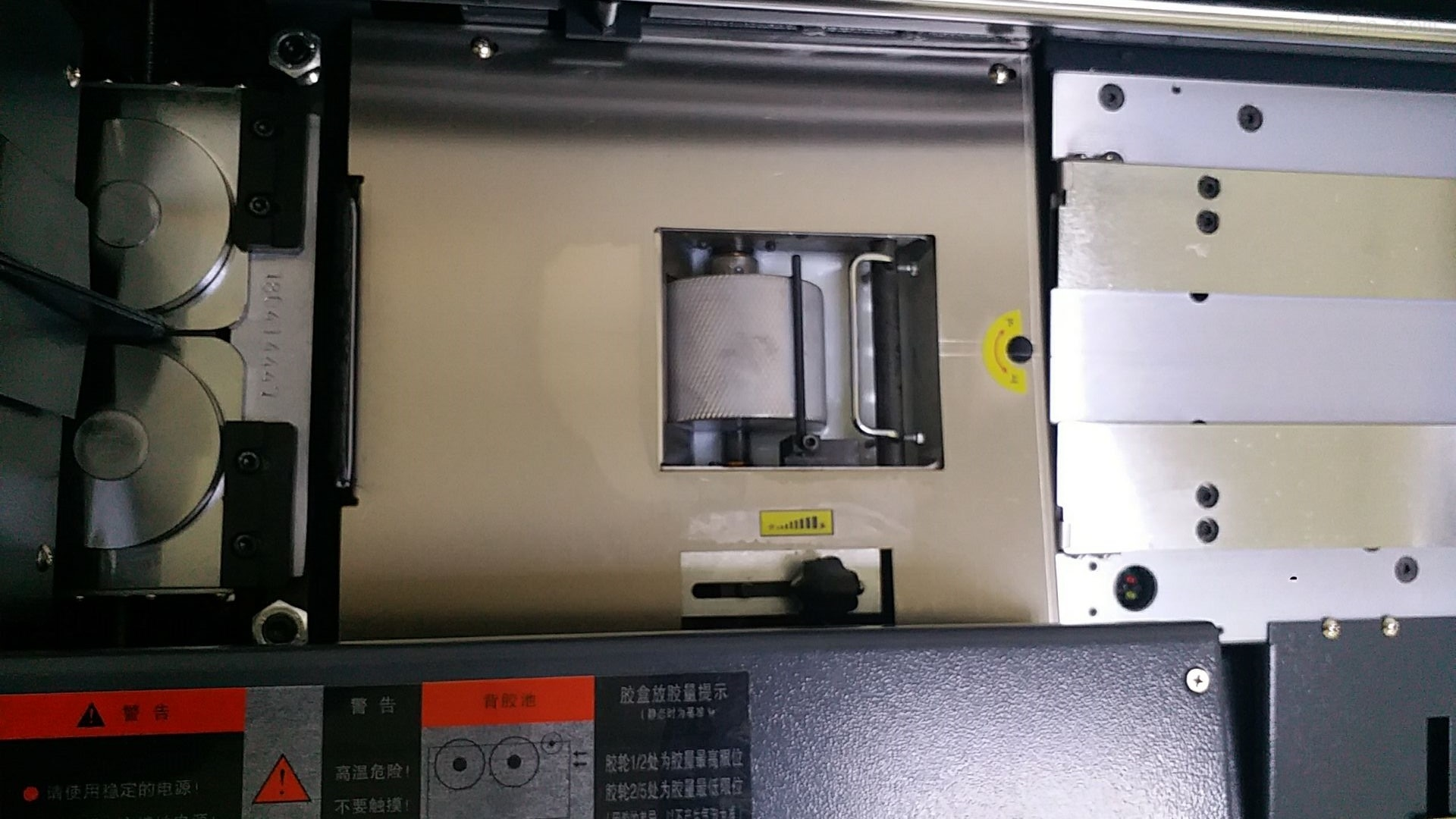 胶装机维修服务