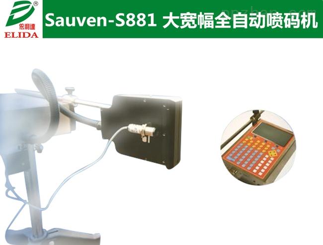 全新款惠州陶瓷喷码机自动打码机标识更完美