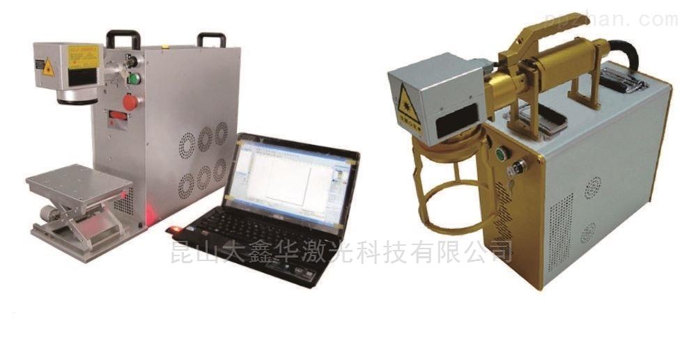 上海便推式光纤激光打标机