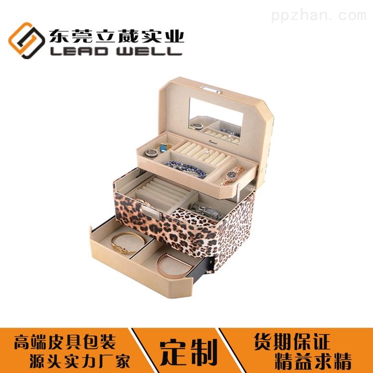 珠宝饰品包装厂家高档PU皮手饰品收纳盒定制