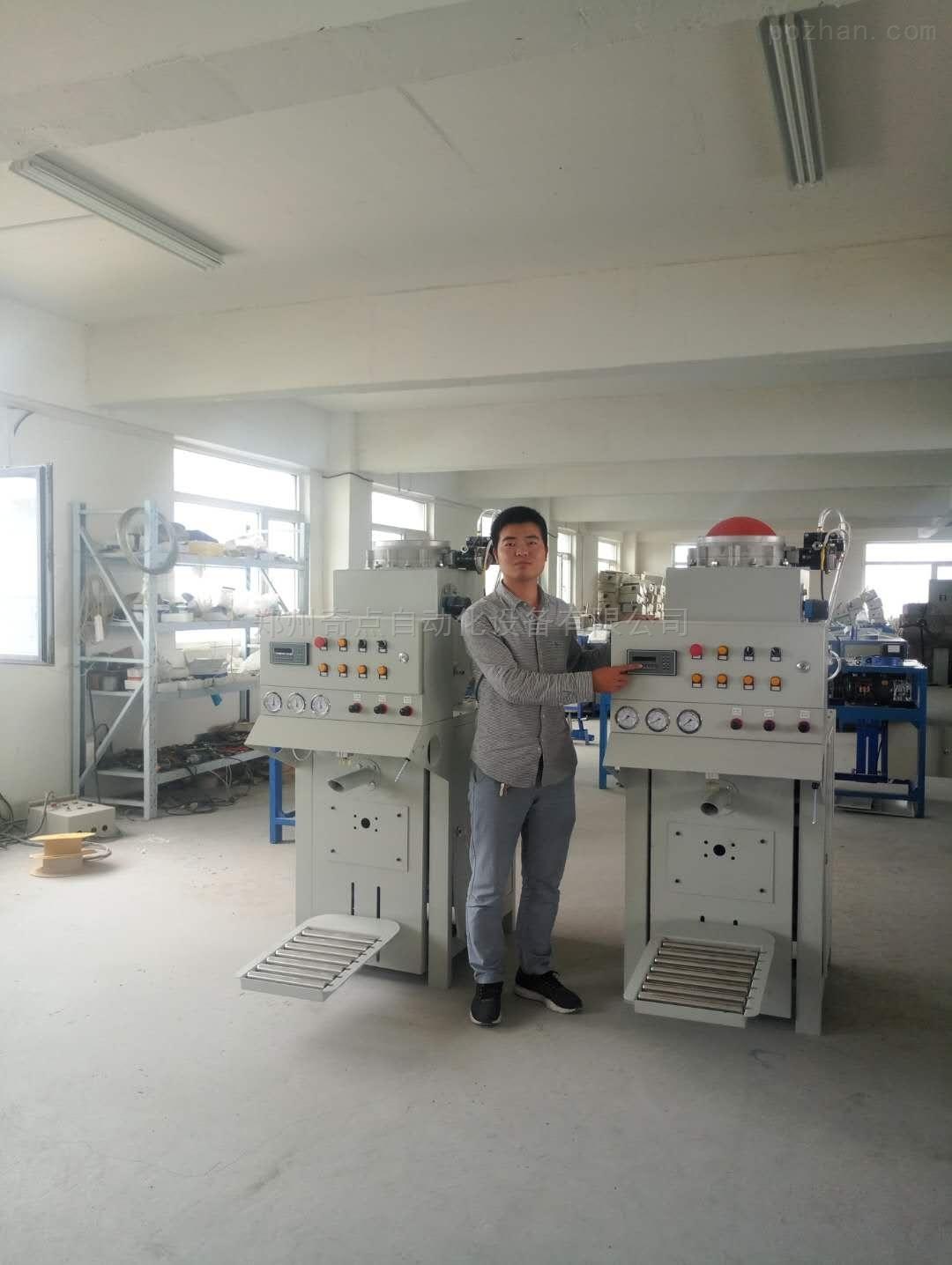 山东青岛肥料包装机特点
