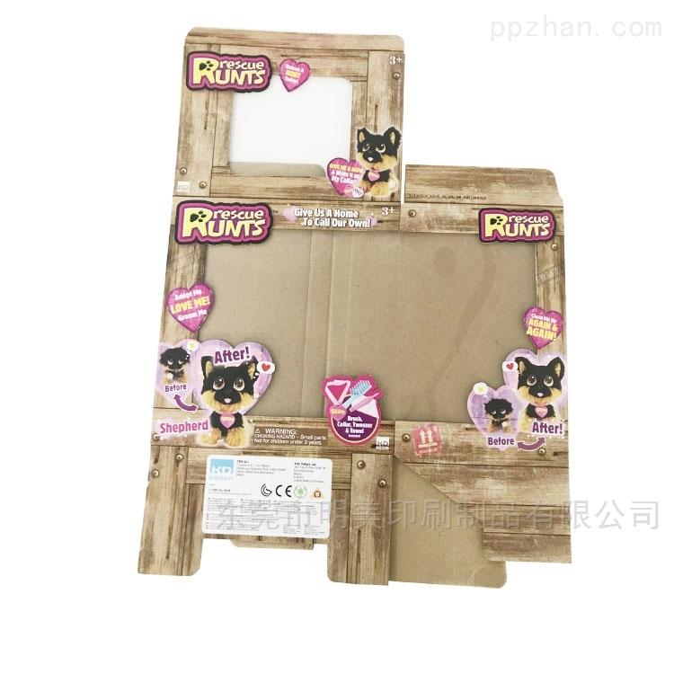 毛绒玩具的扣底彩印坑盒
