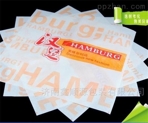 汉堡纸 防油、淋膜纸,防水纸,吉林定制