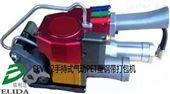 EEV-32阳春手持式气动打包机普宁手提式捆扎机定制