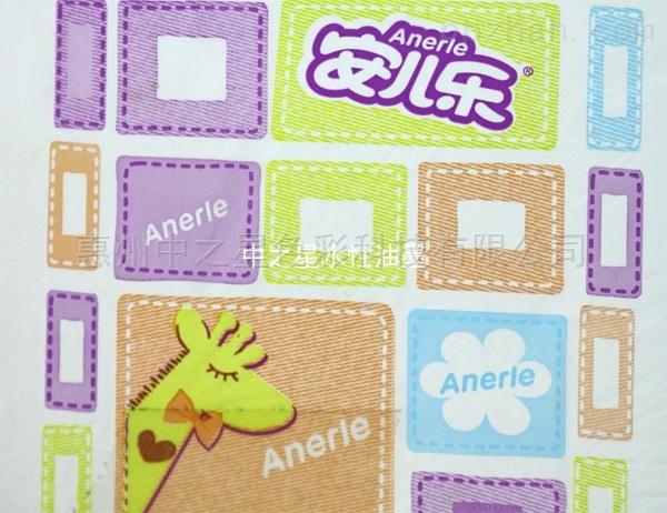 柔印塑料纸尿裤水性油墨 中之星SC9000