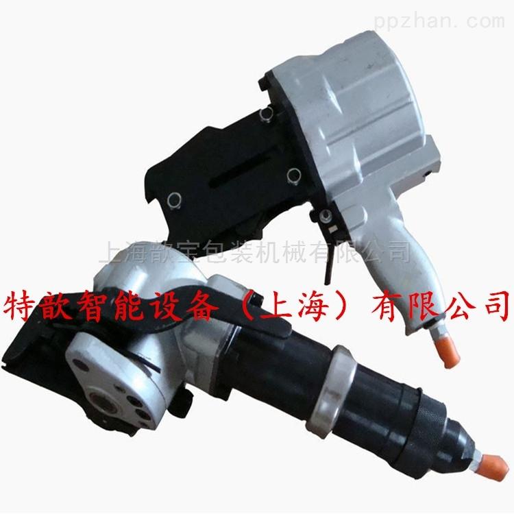 上海歆宝钢带打包机 气动式分离捆包机