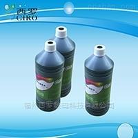水性加黑墨水生管系统侦测专用碳素墨水