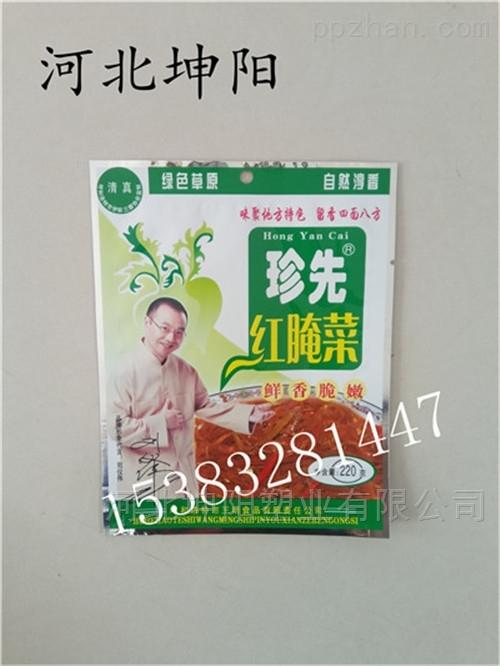 220克红腌菜镀铝复合袋咸菜包装袋批发定制