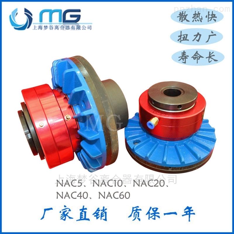 梦谷直销NAC通轴式气动离合器用于裁断机