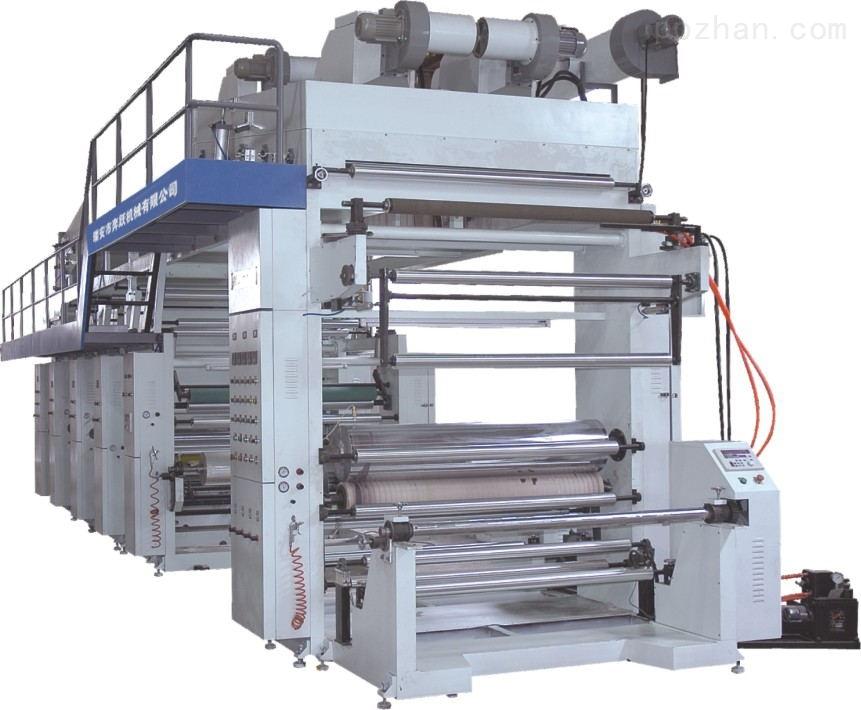 GF-1600型复合印刷机