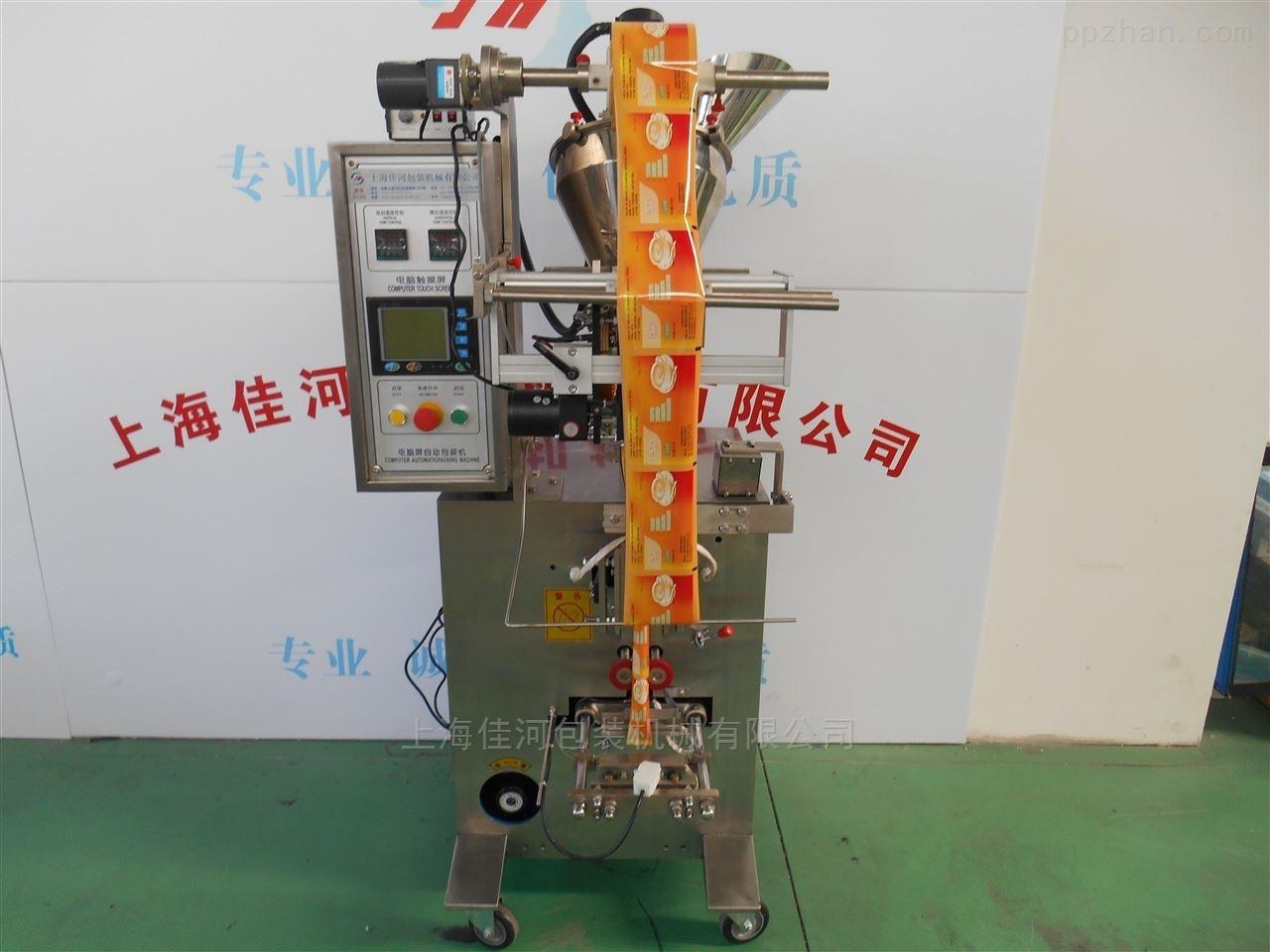 定做-自动粉剂包装机