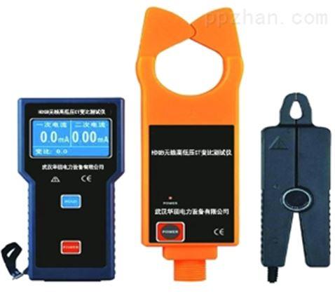 天津无线高低压CT变比测试仪价格