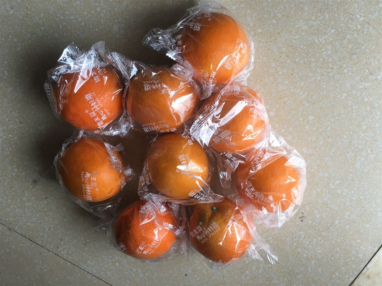 自动脐橙套袋机