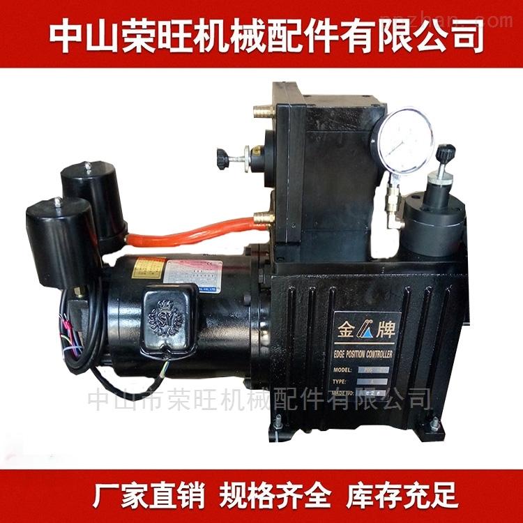中山荣旺快速维修液压油对边机气油压纠偏机