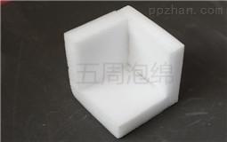 L型 U型 珍珠棉护角大量直供批发
