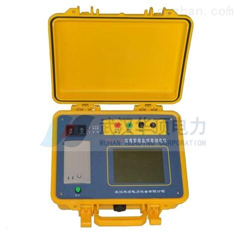 安徽避雷器监测器测试仪价格