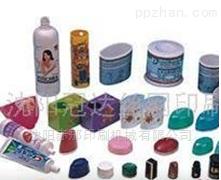 化妆品瓶移印机 玻璃瓶子丝印机