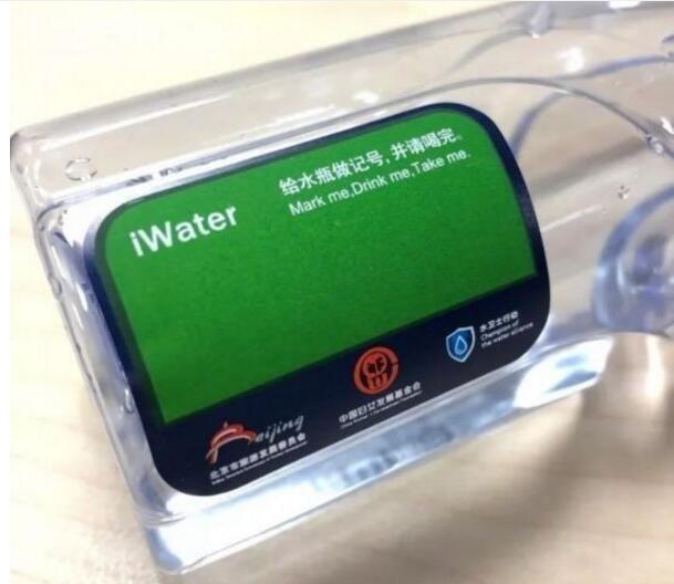 两会矿泉水现环保标签,可写名字或用指甲划标记