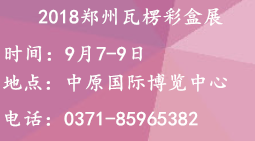 2018涓��斤���宸�锛��介����妤�褰╃��灞?/></a><span class=