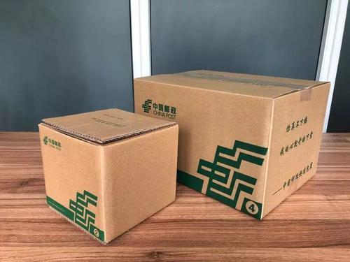 年产5.8亿个彩盒的包装项目投资额为何下调近7900万?