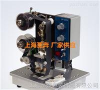 生产日期印码机烫码机脚踏打码机 厂家直销