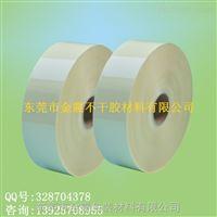 专业生产可移合成纸不干胶-1支料起订