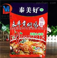 200麻辣香锅底料彩印包装袋油包调料卷膜