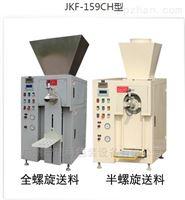 粘黏性粉体定量包装机