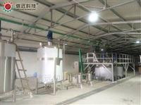 腐殖酸液体水溶性肥料包装设备