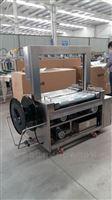 自动打包机生产厂家